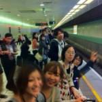 台湾ホーム-300x225