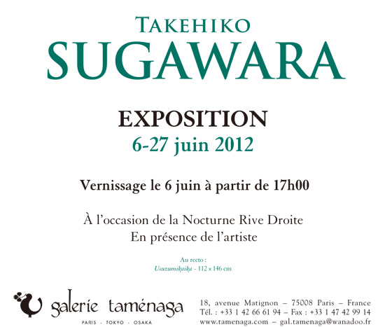 sugawara_paris01